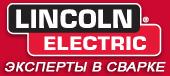 logo_welding
